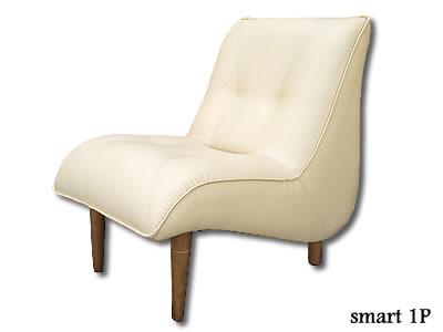 【送料無料】【Smart】スマート 1人用ソファー 日本製