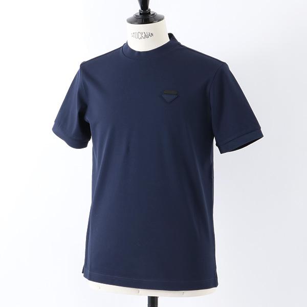 PRADA プラダ UJN452 XGS F0AHG 半袖 Tシャツ カットソー クルーネック 丸首 鹿の子 カラーBALTICO メンズ