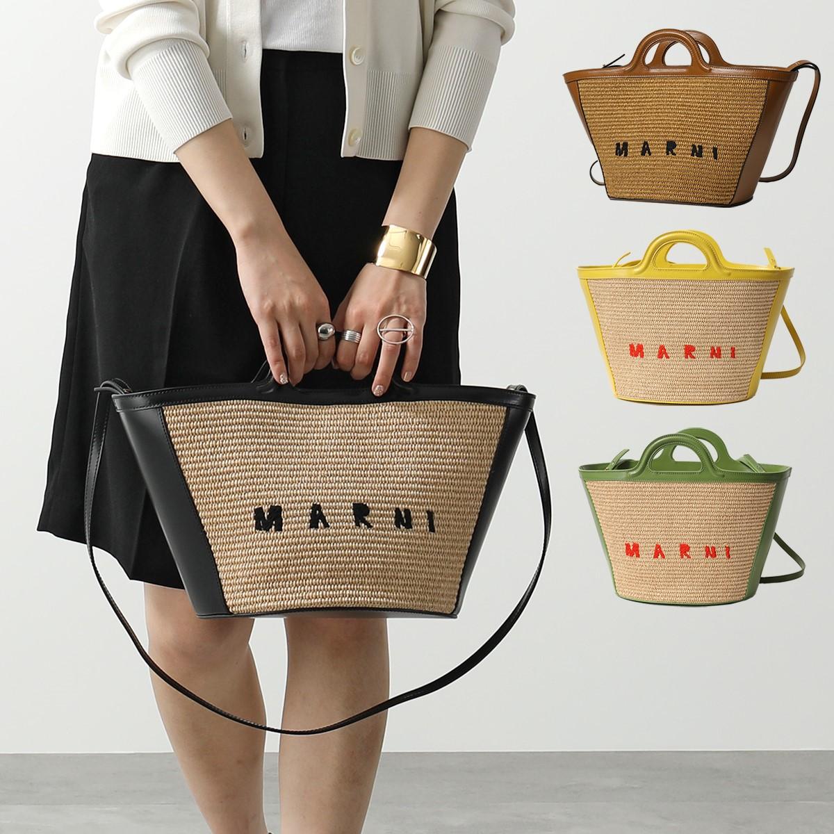 本物保証!  MARNI 鞄 マルニ ロゴ BMMP0068Q0 P3860 TROPICALIA レザー×ラフィア ハンドバッグ ハンドバッグ かごバッグ ショルダーバッグ ロゴ 鞄 00M50 レディース, アシカガシ:36e57a03 --- jeuxtan.com
