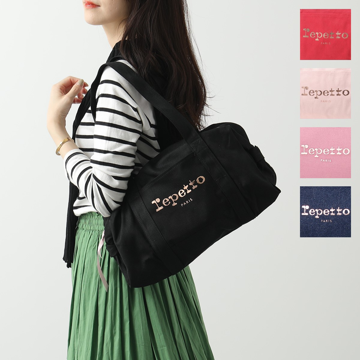 repetto レペット B0232T Cotton Duffle bag Size M プリント ロゴ ミディアム ダッフルバッグ ハンドバッグ ジムバッグ 鞄 3色 レディース