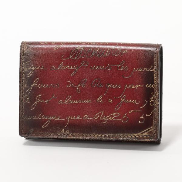 Berluti ベルルッティ IMBUIA レザー 二つ折り 名刺入れ カードケース ゴールドパティーヌ RED/GOLD メンズ