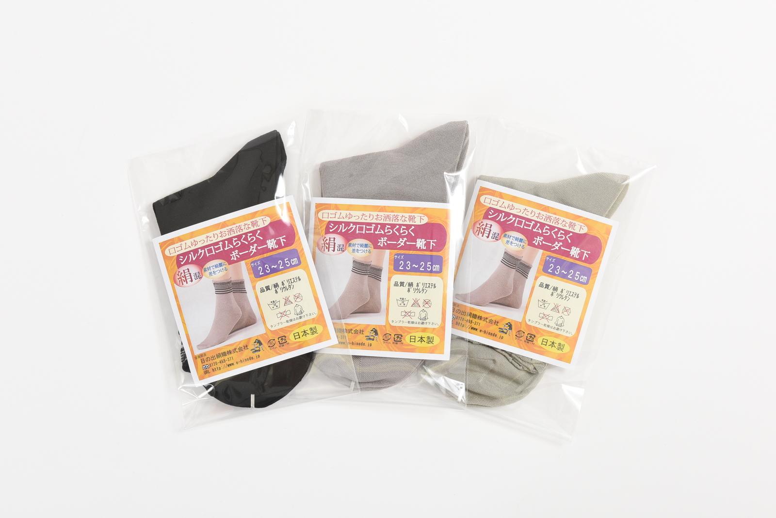 因为丝绸口橡胶轻松是边缘袜子绢混合材料所以触感和舒适超群!