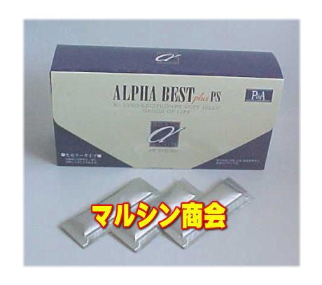 HBCフナト アルファベスト生ゼリータイプ3個セット 48包入り 送料無料