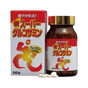 芳香園製薬・6個セット・新スーパーグルコサミン240粒