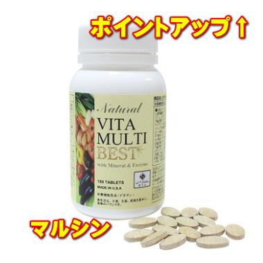 HBCフナト ビタマルチベスト(酵素入りマルチビタミン)720ミリグラム×180粒入 2個セット 送料無料