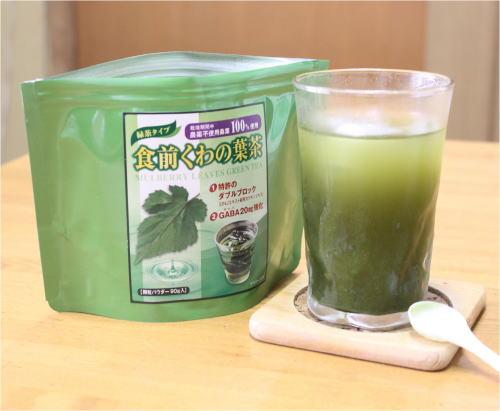ル・カンフリエLC・食前桑の葉茶3個セット(くわのはちゃ)顆粒90グラム入条件付送料込, ぐっすり屋:b32a4203 --- officewill.xsrv.jp