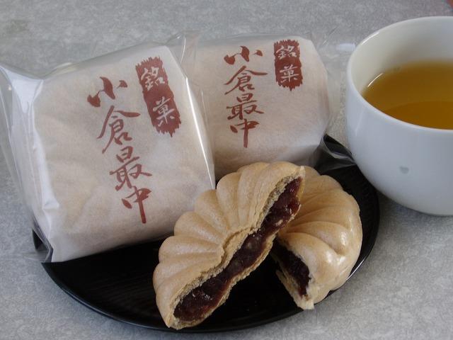 あんこに自信あり 北海道産の大納言小豆で丁寧に造った小倉最中 手作りの和菓子屋 昔ながらの小倉最中 買い物 6個入 セール品 もなか marutaya