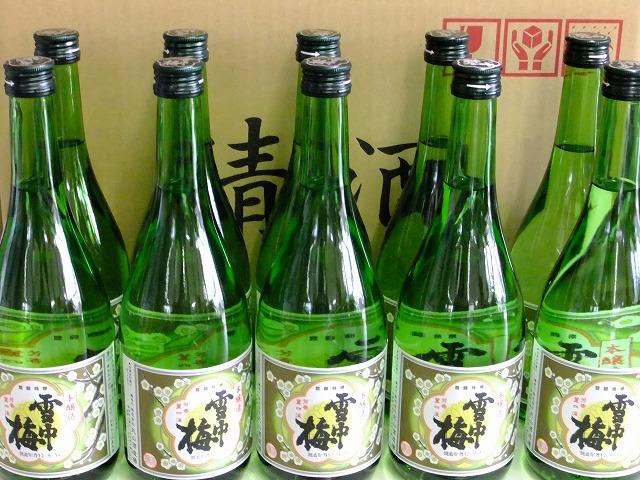 北海道から九州まで送料無料!雪中梅 本醸造720ml 越の三梅の一つ 10本入※沖縄・離島を除きます【marutaya】