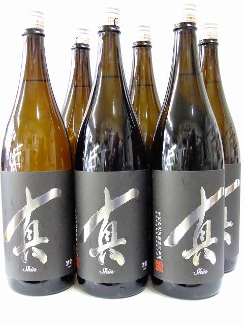 お花見にも!【送料込でこの値段!】米本来のうまさと、淡麗さを兼ね備えるやや辛口の日本酒 千代の光 特別本醸造「真」1800ml 6本入<プラスチックケースでの発送です>※沖縄・離島は別途送料がかかります【marutaya】
