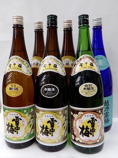 【送料込で驚きの価格!】新潟日本酒 越の三梅 雪中梅・越乃寒梅 6種類飲み比べ6本セット<プラスチックケースでの発送です>※沖縄・離島は別途送料がかかります【marutaya】