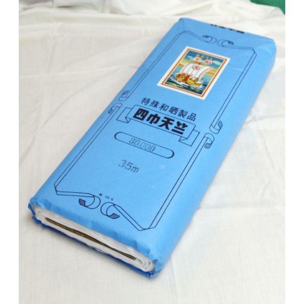 四巾天竺 日本製 和晒加工 天竺木綿