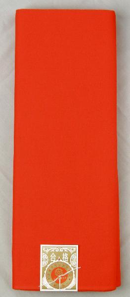 新モス(新毛斯・ナイスモス・Aモス)赤 1疋 反物ではなく疋物です長さ21m以上保証