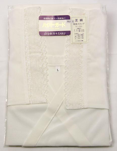 正絹和装スリップ L(レース付)ラグラン袖