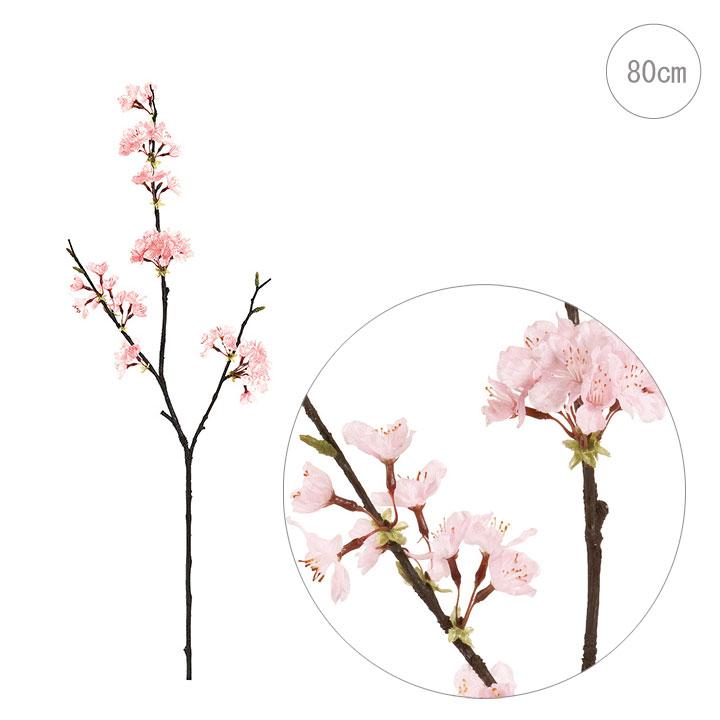 店舗装飾 インテリアディスプレイ 季節 演出 値下げ 飾り イベント 装飾 造花 信憑 さくら アートグリーン 春 観葉植物 小枝 薄紅の桜