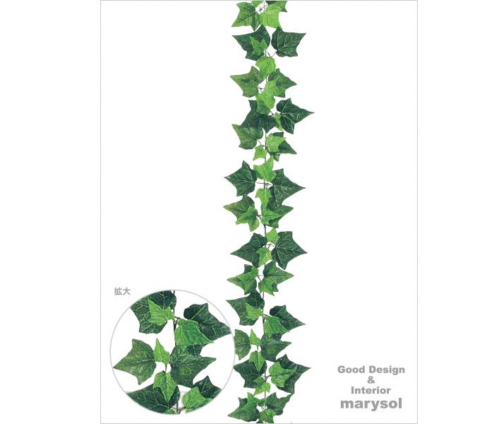 観葉植物 毎週更新 アートグリーン 消臭除菌効果の無光触媒加工できます 人工植物 造花 全長180センチ デラックスイングリッシュアイビーガーランド ワイヤー入 MSDLEG-0372 飾り プレゼント 大好評です インテリアディスプレイ用 店舗装飾 お祝い 季節の演出
