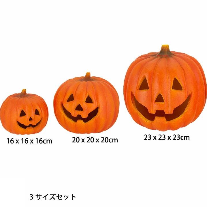 ■ジャックオーランタン3サイズセット(秋/造花/ディスプレイ/店舗/インテリア/ハロウィン/装飾/オシャレ/かわいい)