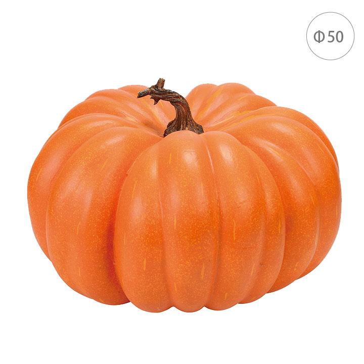 【ハロウィン かぼちゃ】Φ50cmパンプキン(メタリック かぼちゃ 造花 ディスプレイ 店舗 インテリア ハロウィン 装飾 オシャレ モノトーン)