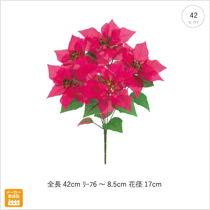 造花 保障 観葉植物 ハワイアンポインセチアブッシュ 海外並行輸入正規品 ビューティー
