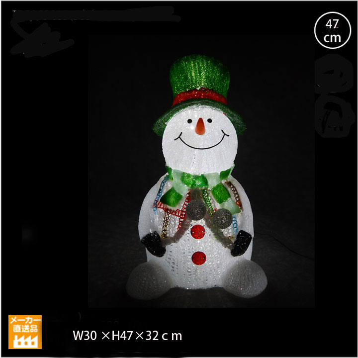 ■KK/緑の帽子のスノーマン(施工用プロ仕様/業務用/クリスマス LED イルミネーション モチーフ ライト 屋外仕様 防雨/施工用/ディスプレイ/クリスマスツリーと共に・・・)