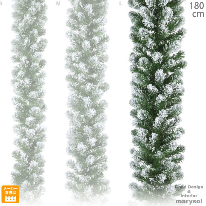 雪がつもったような180cmスノーパインガーランドL(幅35cm)★プロのデコレーター愛用(クリスマス/デコレーション/ディスプレイ/オーナメントを付けてLEDイルミネーションライトやモチーフ・クリスマスツリーで楽しく装飾・・・)
