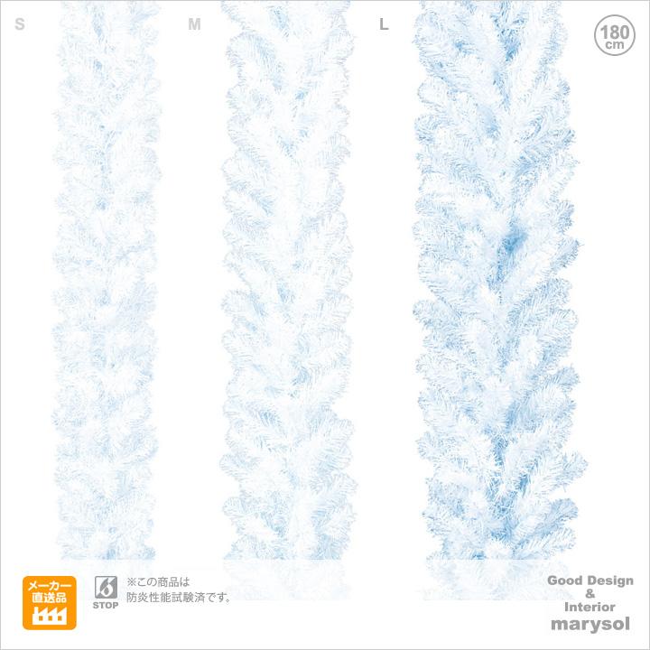 180cmホワイトパインガーランドL クリスマス 激安通販ショッピング デコレーション ディスプレイ オーナメントを付けてLEDイルミネーションライトやクリスマスツリーやモチーフで楽しく装飾 特別セール品