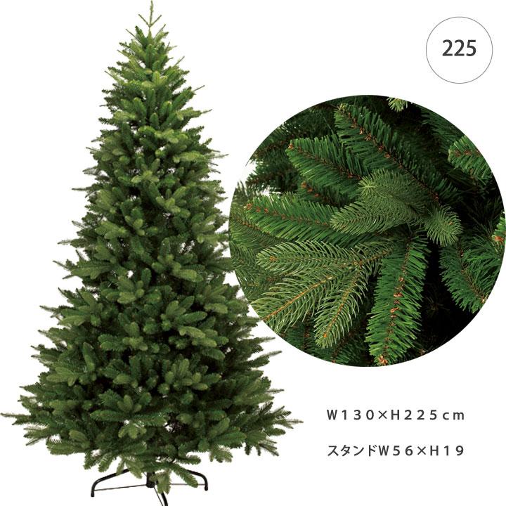 【クリスマスツリー・送料無料】225cmアルバータグリーンツリー(クリスマス・ツリー・オーナメント・LED・おしゃれ・インテリア・ヌードツリー・置物・ボール・クラシック・スノー・雪・北欧・商業施設・ホテル・店内ツリー・店内装飾)