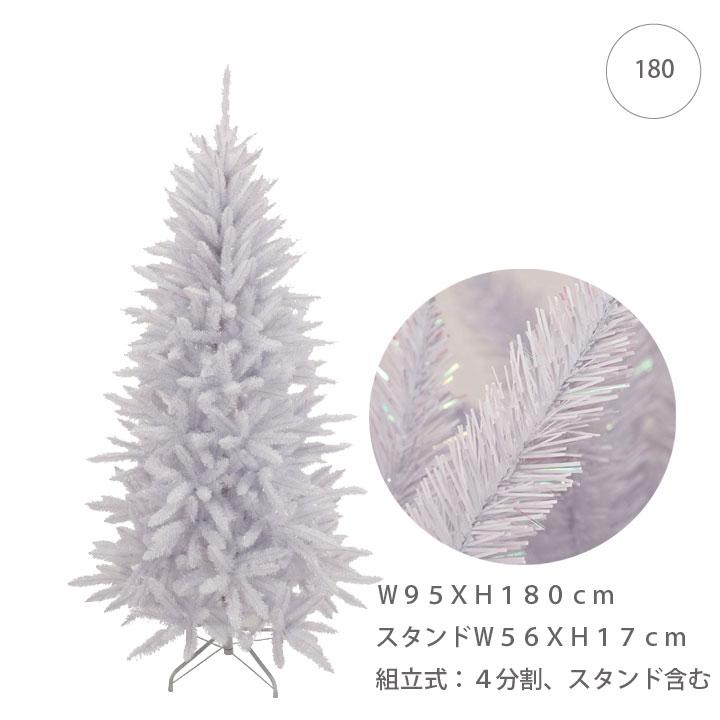 【クリスマスツリー・ホワイト】180cmホワイトツリー(クリスマス・ツリー・オーナメント・LED・おしゃれ・インテリア・ヌードツリー・置物・ボール・クラシック・スノー・松ぼっくり・北欧・商業施設・ホテル・店内ツリー・店内装飾)