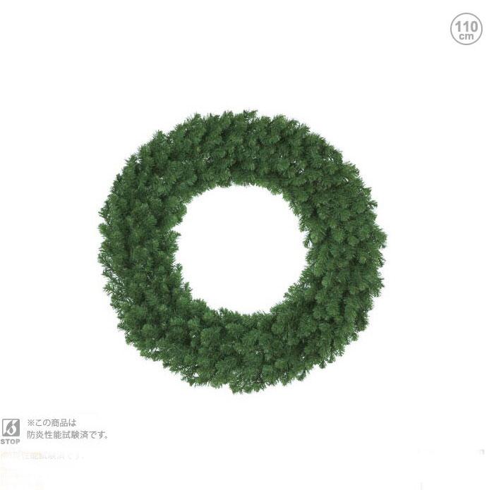 防炎 110cmパインリース クリスマスリース(クリスマス/デコレーション/モチーフ/ディスプレイ/オーナメント/LEDイルミネーションライトやクリスマスツリーで楽しく装飾・・・)