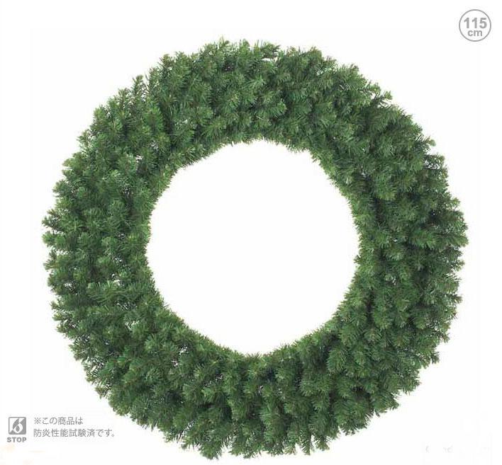 防炎 115cmコロラドリース クリスマスリース(msa4015WXM)(クリスマス/デコレーション/モチーフ/ディスプレイ/オーナメント/LEDイルミネーションライトやクリスマスツリーで楽しく装飾・・・)