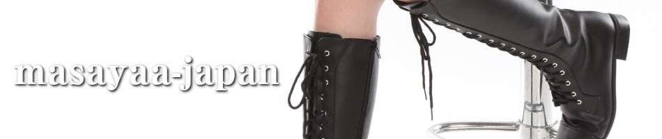 マサヤージャパン:レディースファッション・靴のお店★ニーハイブーツなど★