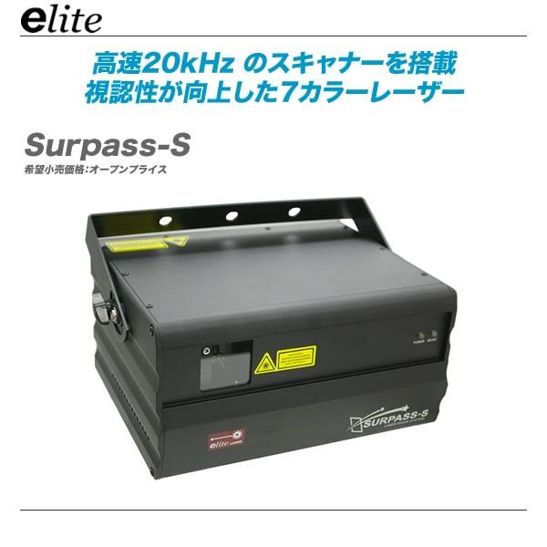 E-Lite 7カラーレーザー『Surpass-S』 【全国配送料無料・代引き手数料無料!】