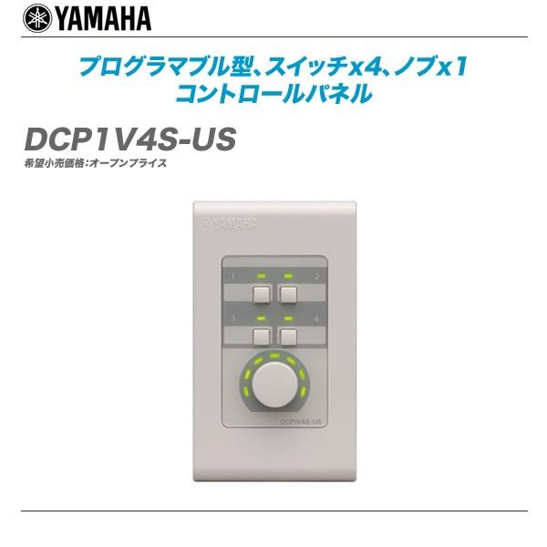 最高の YAMAHA(ヤマハ)コントロールパネル『DCP1V4S-US』【全国配送無料・代引き手数料無料♪】, ZIPスポーツ:7edca66f --- canoncity.azurewebsites.net
