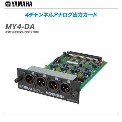 YAMAHA (ヤマハ) DAカード『MY4-DA』【代引き手数料無料!】