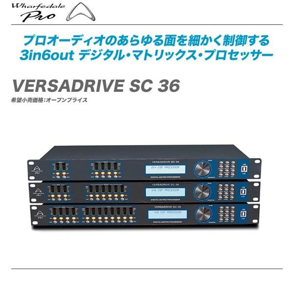 Wharfedale PRO スピーカープロセッサー『SC-36』【全国配送無料・代引き手数料無料♪】