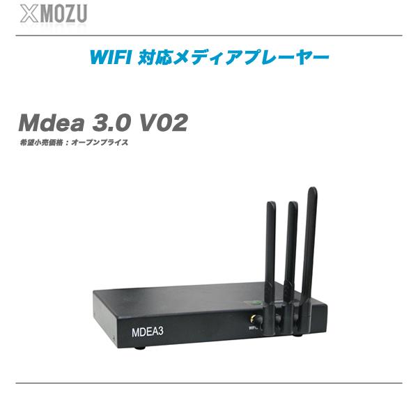 XMOZU(エクスモズ)LEDディスプレイ『Mdea 3.0 V02』【全国配送料無料】【代引き手数料無料!】