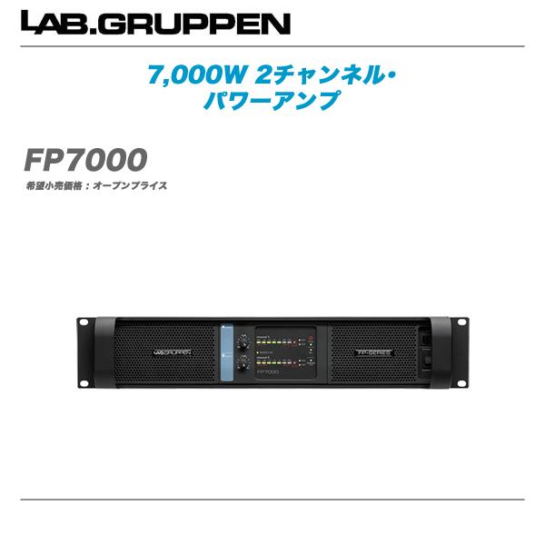 Lab.gruppen パワーアンプ 『FP7000』【代引き手数料無料・全国配送料無料!】