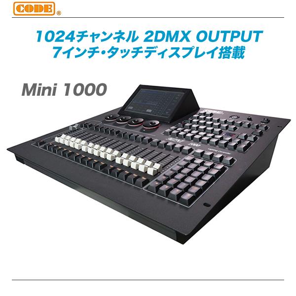 CODE MKII』 DMXコンソール『MINI 1000 MKII』 CODE【全国配送料無料・き手数料無料 1000!】, アクセサリーkirara:861f46fb --- itoptele.com