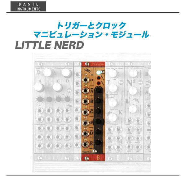 BASTL INSTRUMENTS(バストルインストルメンツ) 『LITTLE NERD』【代引き手数料無料♪】