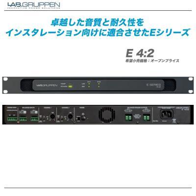 Lab.gruppen パワーアンプ 『E 4:2』【代引き手数料無料・全国配送料無料!】