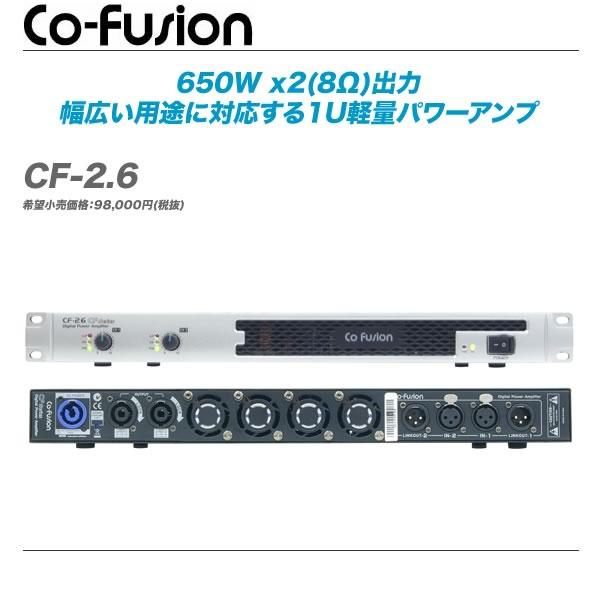 正規品! CO-FUSION(コフュージョン)パワーアンプ『CF-2.6』【全国配送無料・代引き手数料無料】, ファッション燕:321ae0fd --- canoncity.azurewebsites.net