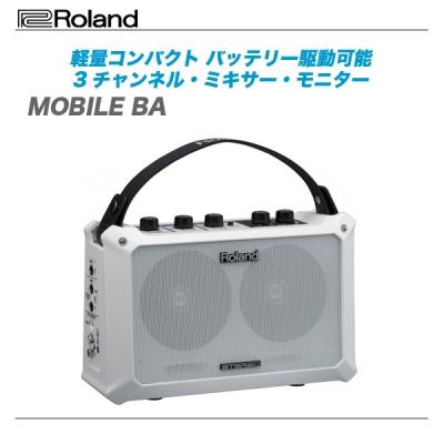 ROLAND(ローランド)キーボード・アンプ『MOBILE BA』【代引き手数料無料♪】