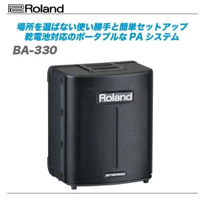 ROLAND(ローランド)キーボード・アンプ『BA-330』【全国配送無料・代引き手数料♪】