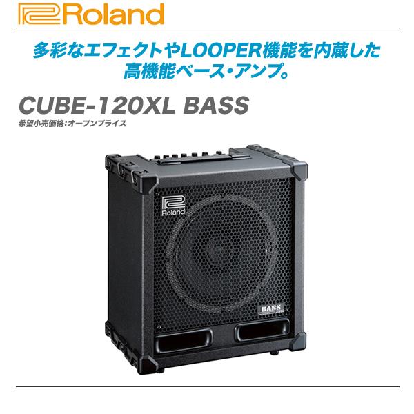 ROLAND(ローランド)ベース・アンプ『CUBE-120XL BASS』【全国配送無料・代引き手数料無料!】