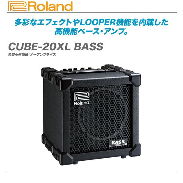 ROLAND(ローランド)ベース・アンプ『CUBE-20XL BASS』【代引き手数料無料!】
