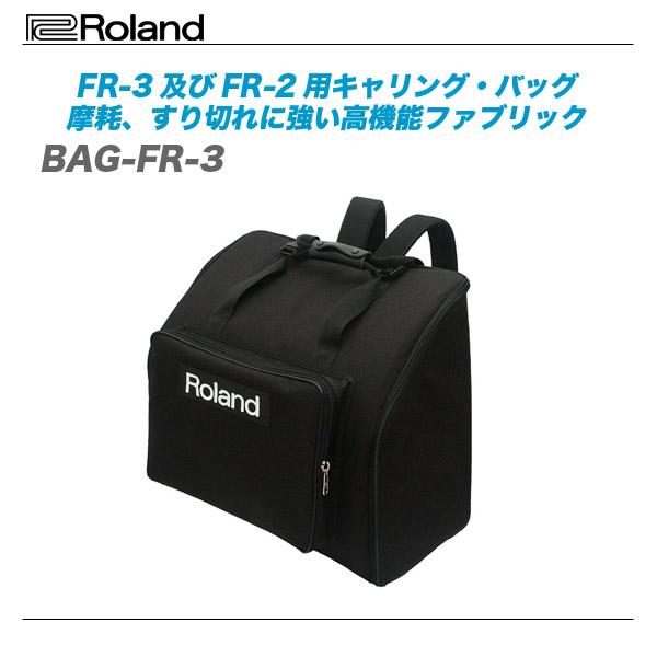 ャリング・バッグ『BAG-FR-3』【代引き手数料無料!】 ROLAND(ローランド)