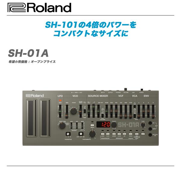 ROLAND(ローランド)シンセサイザー『SH-01A』【代引き手数料無料】