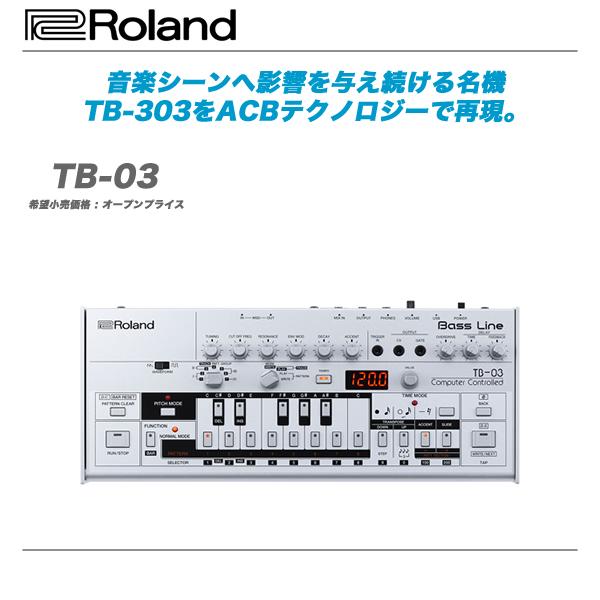 ROLAND(ローランド)ベースシンセ『TB-03』【代引き手数料無料】