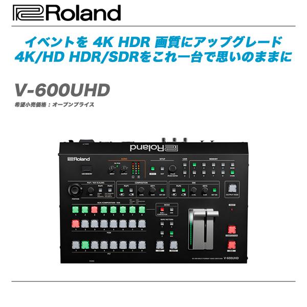 ROLAND(ローランド)ビデオ・スイッチャー『V-600UHD』 【全国配送料無料・代引き手数料無料!】