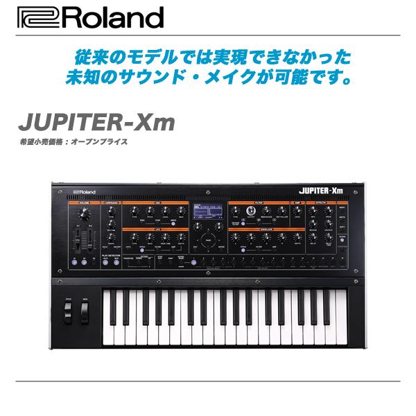 ROLAND(ローランド)アナログモデリングシンセ『JUPITER-Xm』【代引き手数料無料】