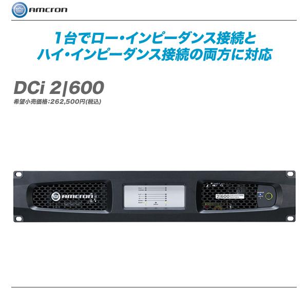 ・450W+450W XTi2002 [ Xti2 series ] ◆ パワーアンプ 8Ω AMCRON ( アムクロン )